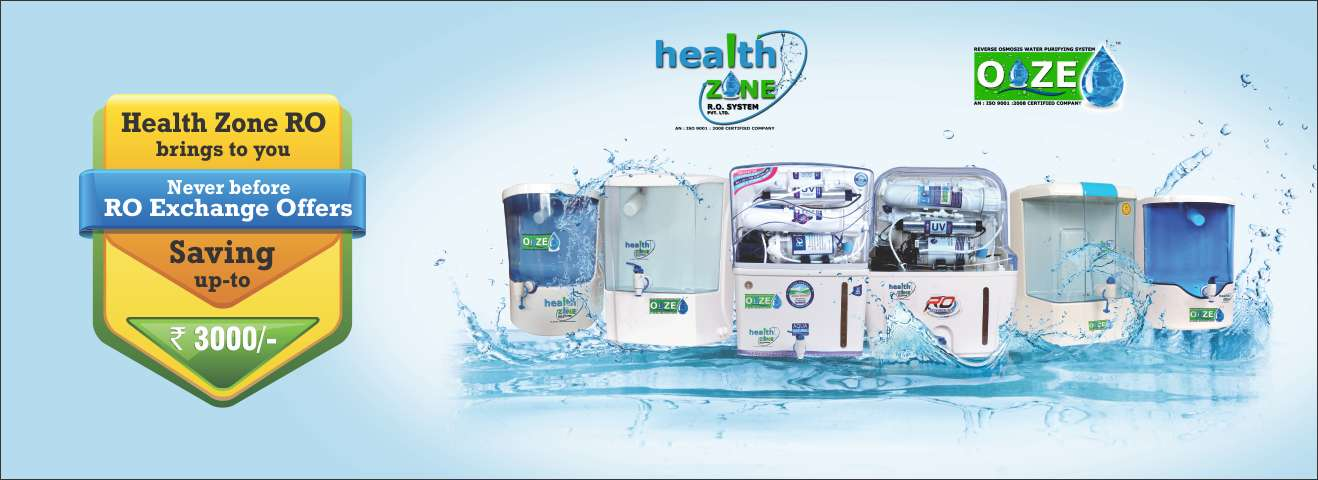best water purifiers under the best deals here for you.
